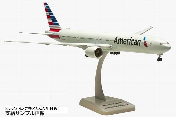アメリカン航空新塗装 1:200 HOGAN