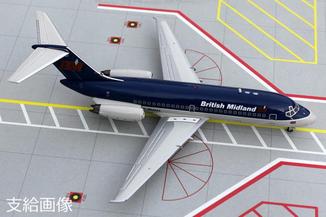 DC-9-14 ブリティッシュミッドランド