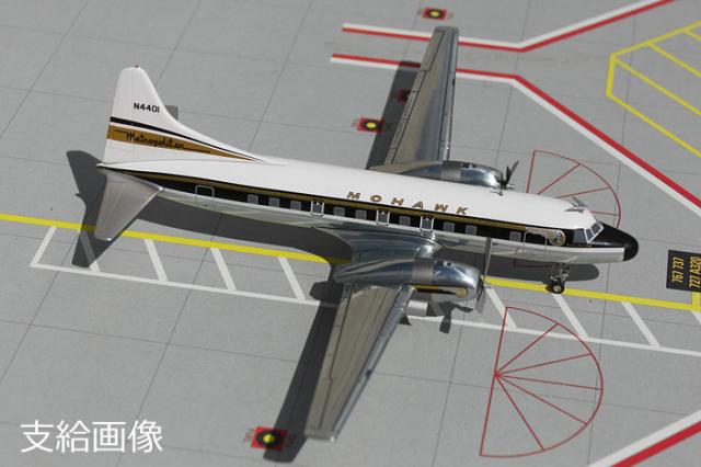 CV-440 モホーク航空