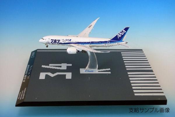 JA805A 1:400 空中姿勢