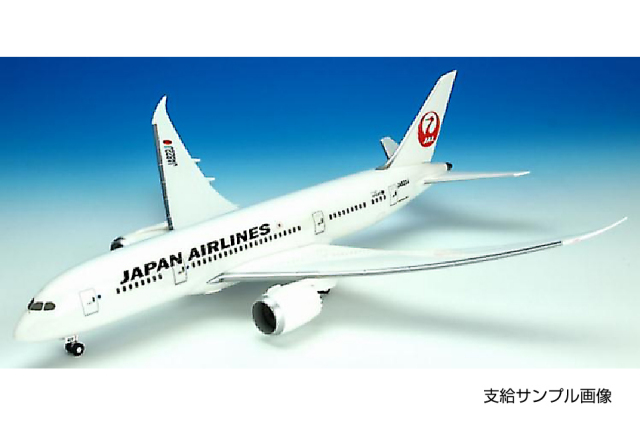 787-8 JAL 鶴丸 1:200